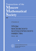 TMMS cover image