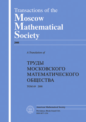 pure mathematics research papers Archimedes: his contributions to pure mathematics term papers, essays and research papers available.